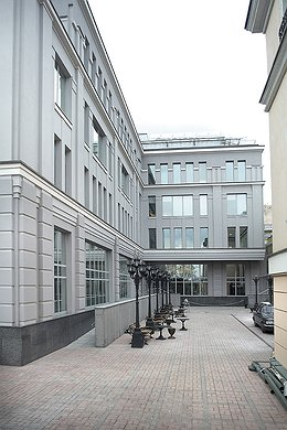 Nord Stream AG Branch office in Moscow, Russia